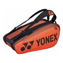 Pro Racquet Bag 9 pcs